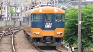 近鉄平端駅にて(2018年5月26日撮影)天理教月次祭の臨時列車など