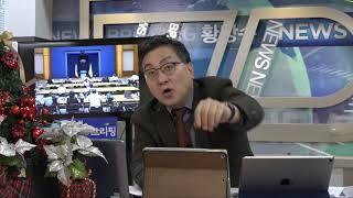 감출게 많은 정권에 폭발한 청와대 기자단의 분노 [사회이슈] (2017.12.21) 3부