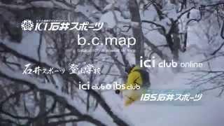 ICI石井スポーツCM keepwhite.