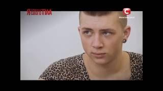 Андрей Мартыненко показал ЧЛЕН на всю страну БЕЗ ЦЕНЗУРЫ