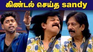 Bigg Boss 3 Tamil Day 1 Promo |Bigg Boss 23th August 3rd Promo |Mohan
