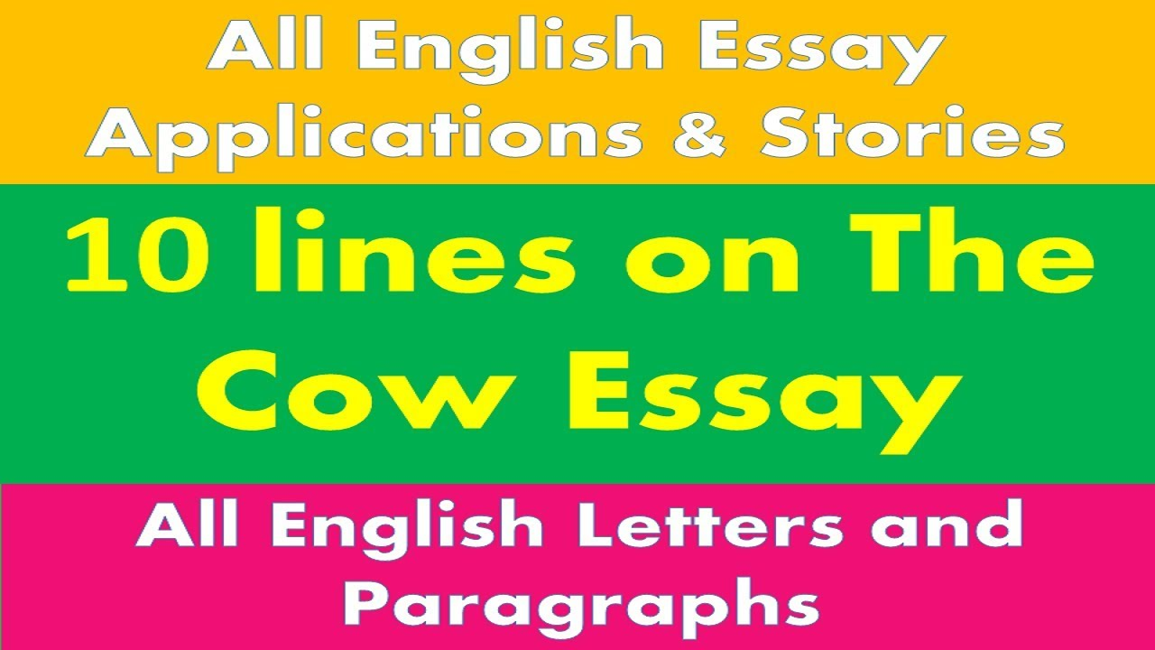 Narrative Essay Papers  Argumentative Essay Thesis Example also Sample English Essays  Lines On The Cow Essay Business Essay Writing