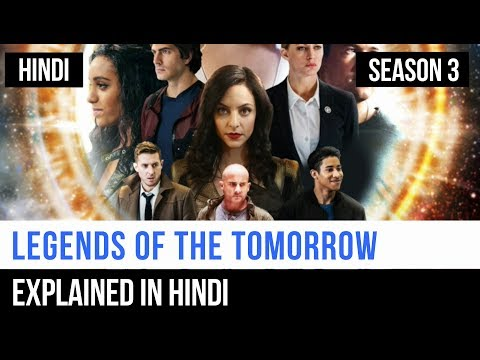 Legends Of The Tomorrow Season 3 Recap In Hindi | Captain Blue Pirate |
