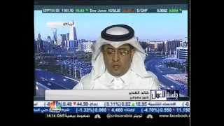 السعودية تحذر من عمليات احتيال مالي تقودها شركات بريطانية وهمية