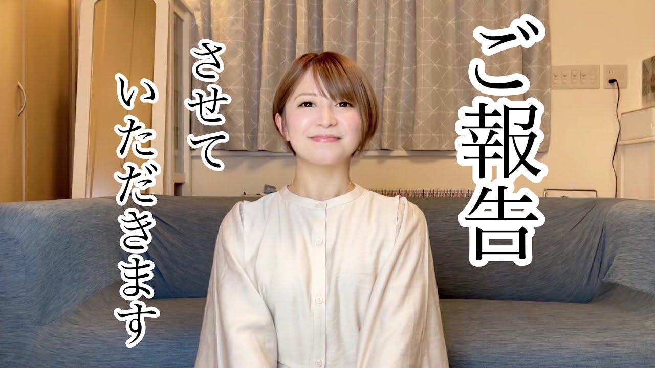 矢口真里 梅田賢三 画像