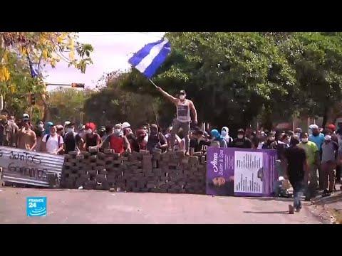 رئيس نيكاراغوا يتخلى عن إصلاح النظام التقاعدي بعد مظاهرات أدت لمقتل 24 شخصا