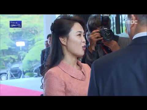 """깜짝 등장한 리설주, 만찬장 합류…""""회담 잘돼 기뻐""""  [뉴스데스크]"""