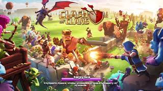 Приватный сервер Clash of clans!!!Как скачать??