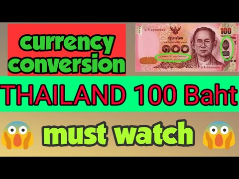 THAILAND 100 BAHT Note | Thailand Currency |  Currency Conversion