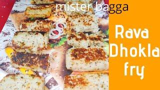 Dhokla Fry | Soft Dhokla Fry | Suji Dhokla Fry | Healthy Snack | Weight Loss Recipe || Mister Bagga