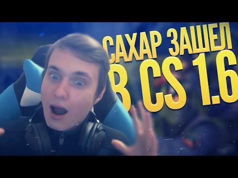 Видео о КС