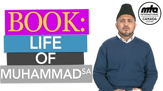 Anwarul Uloom | Life of Muhammad SA