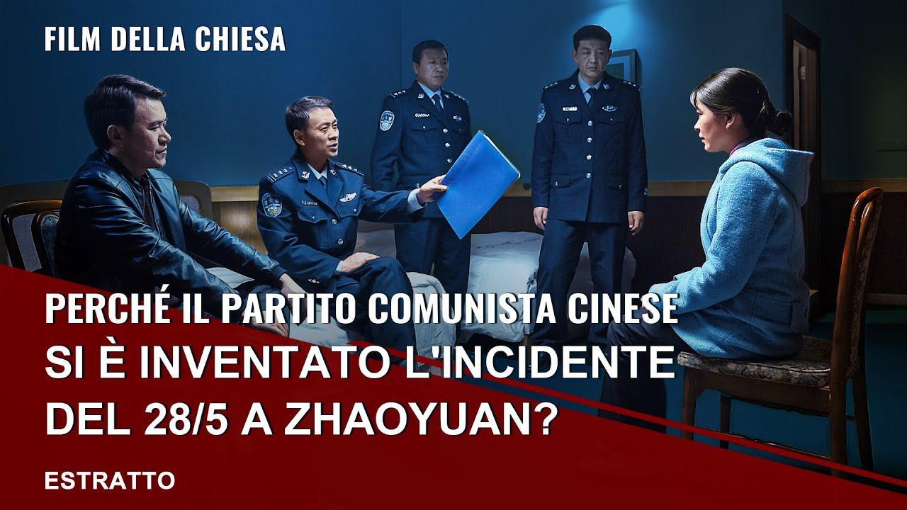Perché il Partito Comunista Cinese si è inventato l'incidente del 28/5 a Zhaoyuan?