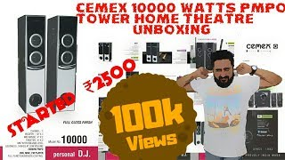 CEMEX SUPER BLAST HOMETHEATRE/UNBOXING/REVIEW/MY NEW LIFESTYLE.