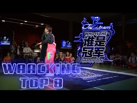 Who Is The Champion Vol.7 | Waacking Top 8 | Xiao M VS Ki W