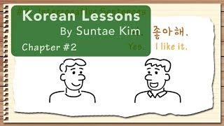 Korean Lessons by Suntae Kim - 02 Interrogative Sentences & Extra Info
