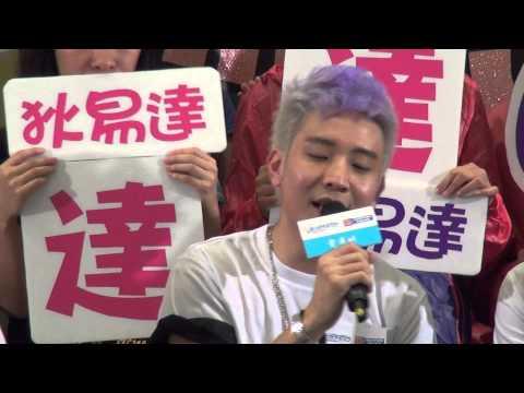 狄易達Di2da(적이달) Charity K Sing In Hong Kong 20131014