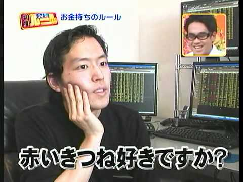 日本股神BNF賺錢秘術大公開 - YouTube