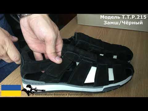 Мужские сандалии Модель Т.Т.Р. 215 замш/черный