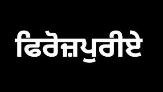 Ferozepurie l ਫਿਰੋਜ਼ਪੁਰੀਏ l latest punjabi short movie sandeep anand 98146 55225