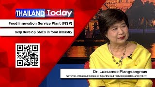 Thailand Today 193 : Opening of Food Innovation Service Plant (FISP)