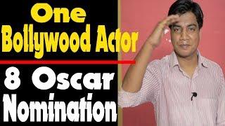 One Indian Actor | 8 Oscar nominations | Raghubir Yadav | English Subtitles