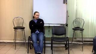 2012.04.04 Про ревность. Алексей Андреев-Чадаев