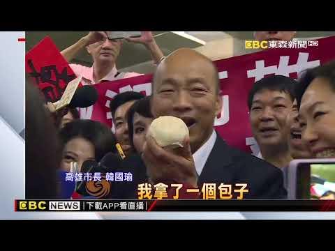 韓粉接機擠爆 新加坡媒體驚:比韓團陣仗大