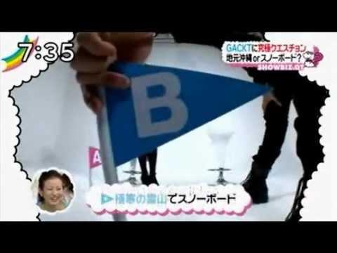 [TV] GACKT - Interview At ZIP! (2012.02.23)