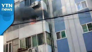 서울 신림동 아파트서 불...70대 거주자 사망 / Y…