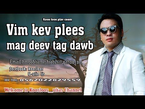 Vim kev plees mag deev tag dawb. 3/17/2018 thumbnail