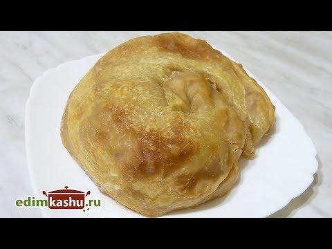 Вкуснейшие Пироги-Улитки (Вертуты) с Яблочной, Тыквенной и Капустной начинкой