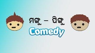 ManguPingu Comedy Odia