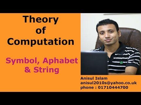 Theory of computation Bangla tutorial 1 : Symbol, Aphabet & String
