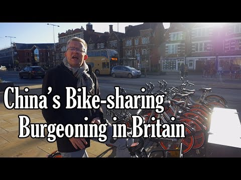 Is the UK Ready for China's Bike-sharing? - British Journalist in China Back Home EP2