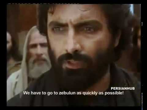 The Kingdom of Solomon - English Subtitle - full movie