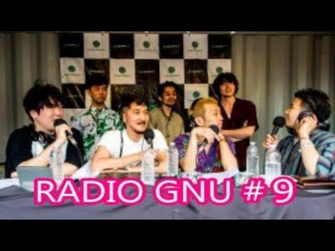 RADIO GNU #9  【King Gnu】