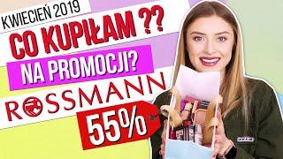 Co kupiłam na promocji -55% w Rossmannie + MEGA ROZDANIE!