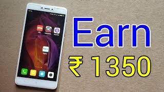 Earn ₹ 1350 with one app | Latest Tricks