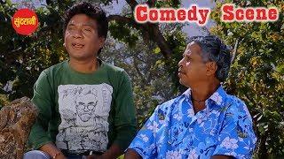 Best Of Duje Nishad - Comedy Scenes || Le Chal Nadiya Ke Paar || Superhit CG Movie Clip - 2018