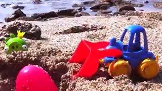 Играем на пляже: Горячо-холодно!(Давайте поиграем на пляже в забавную игру - горячо-холодно. Хрюшка спрячет яйцо, в песок, а маленький погрузч..., 2014-12-26T16:01:10.000Z)