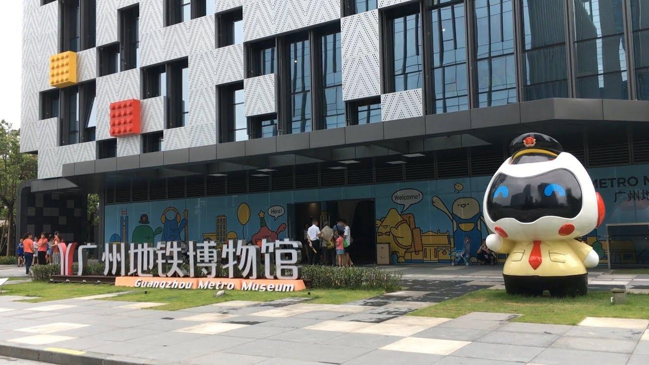 廣州地鐵博物館 | 坐高鐵從西九龍站到廣州南站 | 廣州一日遊 [廣州 親子好去處 推介] - YouTube
