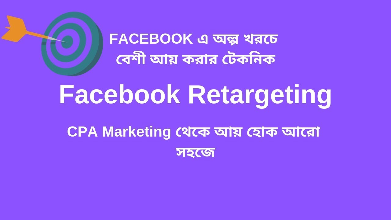 CPA Marketing + Google Adsense + Flippa Earning Tutorial in Bangla