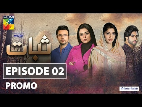 Sabaat | Episode 2 | Promo | Digitally Presented By Master Paints | HUM TV | Drama