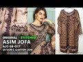 Asim Jofa Chiffon Collection 2017 - Stitched AJC 5B Mysorie - Pakistani Wedding Dresses