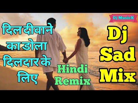 Dj Sad Mix   Dil Deewane Ka Dola Dildar Ke Liye   Old Dj Remix Sad Song   Dholki Mix   Dj MusicX  