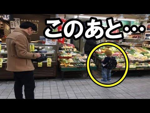 ある人気テレビ番組で映し出された日本の子供の光景が海外で話題に!「子供がここまでできるなんて…」外国人絶賛!【海外の反応】