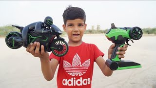 Kids Play With Rc Bike Unboxing & Testing With Remote Control For Kids