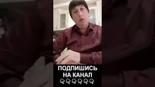 З1ок СУЛТАН ИСЛАМОВ...Про Лизу Ахматову...ЮМОР 20г