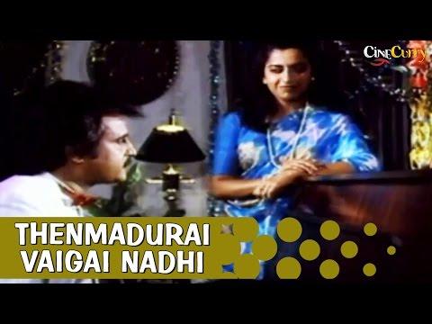 Thenmadurai Vaigai Nadhi Video Song | Dharmathin Thalaivan | Rajinikanth, Prabhu